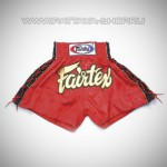 Шорты «Fairtex BS0602»