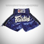 Шорты «Fairtex BS0603»