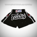Шорты «Fairtex BS0621»