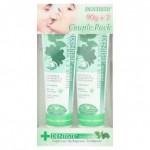 Отбеливающая зубная паста Dentisté Plus с травами, витамином С и ксилитом 2 тубы по 90 грамм