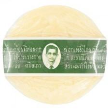 Тайское травяное мыло 170 грамм