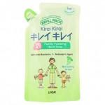 Жидкое мыло для рук Виноградное для всей семьи Kirei Kirei 200 мл