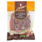 Тамаринд в виде натуральных конфеток с подсыпкой из сливы 80 грамм