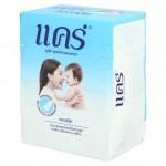 Классическое детское мыло гипоаллергенное Babi Mild 70 грамм 4 штуки