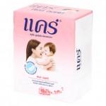 Мягкое детское мыло гипоаллергенное Babi Mild 70 грамм 4 штуки