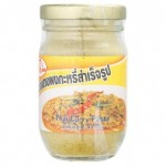 Тайская приправа карри 40 грамм