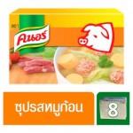 Кубики свиного бульона Knorr  80 грамм