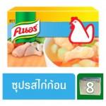 Кубики куриного бульона Knorr 80 грамм