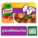 Кубики грибного бульона Шиитаке Knorr 60 грамм