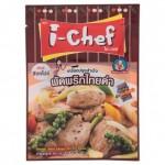 Соус для жарки мяса и овощей с черным перцем по-восточному 50 гр