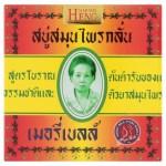 Тайское травяное мыло Мадам Хенг Оригинальное 160 грамм