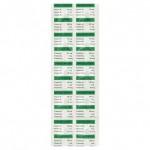 Комплекс витаминов группы B - В1, B6 и B12, 10 таблеток