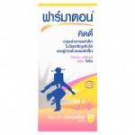 Мультивитаминный сироп для детей от 1 года 100мл