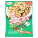 Готовая приправа для приготовления тайского блюда Пад Крапао (острое жареное мясо с базиликом) Ros Dee 50 гр