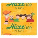 Витамин C для детей 4 конфетки по 100мг