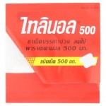 Тайленол - тайский парацетамол 500мг 4 таблетки