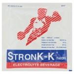 Электролит  StronK-K Апельсиновый 25гр