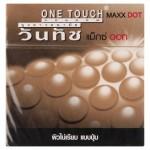 Презервативы One Touch мягкая поверхность с шипами 3 шт