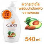 Отбеливающий лосьон для тела и для рук с авокадо Citra с УФО защитой 540 мл