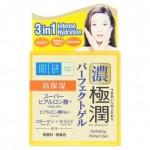 Гель для лица с гиалуроновой кислотой Идеальное увлажнение Hada Labo 80 грамм