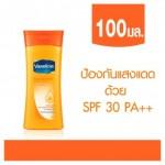 Лосьон для тела водостойкий с защитой от ультрафиолетовых лучей SPF30 100мл