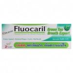 Зубная паста Fluocarin Зеленый чай и Гуава, освежающая дыхание 2 тубы по 160гр