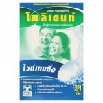 Антибактериальные таблетки для очищения и отбеливания зубных протезов 24штуки