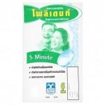 Антибактериальные таблетки для очищения зубных протезов 6шт