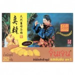 Gingen Rich Насыщенный имбирный чай рецепт №1 18 гр х 1 шт
