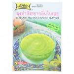 Заварной крем с панданом для бисквитов, пирожных или тортов Lobo 120 грамм
