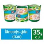 Традиционный тайский завтрак Кхао Том быстрого приготовления с креветками Knorr 3 стаканчика по 35 грамм
