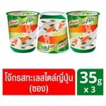Рисовый суп Кхао Том быстрого приготовления с морепродуктами Knorr 3 стаканчика по 35 грамм
