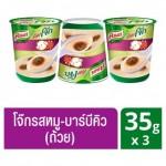 Традиционный тайский завтрак Кхао Том быстрого приготовления свиное барбекю Knorr 3 стаканчика по 35 грамм
