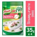Тайский суп - каша Кхао Том быстрого приготовления со свининой и водорослями Knorr 4 пакета по 35 грамм
