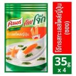 Тайский суп - каша Кхао Том быстрого приготовления с морепродуктами Knorr 4 пакета по 35 грамм