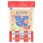 Зерна кукурузы для настоящего американского попкорна 560 грамм