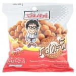 Орешки в хрустящей кокосовой глазури 40 грамм