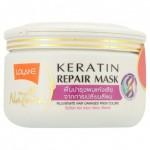 Кератиновая маска для восстановления окрашенных волос Lolane 200 грамм
