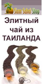 сабай 2